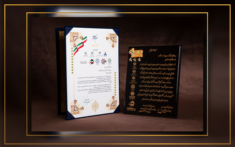 Golden Certificate of Appreciation, at national festival of 100 customer focused firms, was awarded to Zarin Sanat Khoshbakh