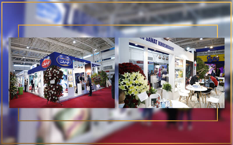 The Presence of Zarin Sanat Khoshbakht in the International Fair of  Food Products (Iran Agrofood)
